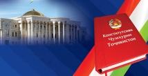 Конституция - закон всех законов