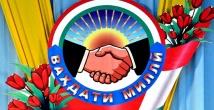Абдурахмон Мухаммад: «Национальное единство - сила государства»