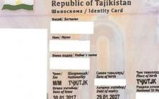 МВД РТ: пенсионеры освобождены от уплаты сборов за выдачу паспортов