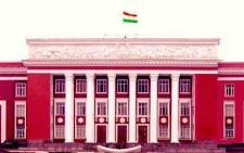 Заключительное заседание нижней палаты Парламента