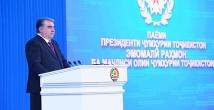 Актуальные задачи экономики в контексте Послания Президента Республики Таджикистан