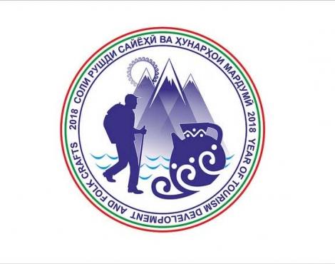 Лидер нации Эмомали Рахмон утвердил эмблему «Года развития туризма и народных ремесел»