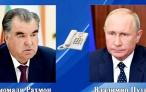 Телефонный разговор Президента Республики Таджикистан с Президентом Российской Федерации