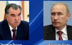 Телеграмма соболезнования Президента Республики Таджикистан Эмомали Рахмона Президенту Российской Федерации Владимиру Путину