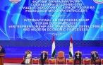 Лидер нации Эмомали Рахмон принял участие в Международном форуме предпринимательства Душанбе-2018