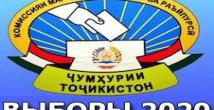 НДПТ выдвинула кандидатуру Лидера нации на пост Президента Таджикистана